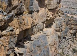 Pohoří Jebel Shams, Omán