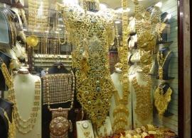 Trh se zlatem Dubaj