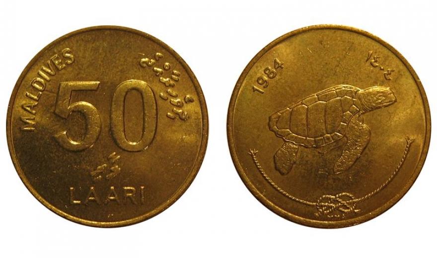 Peníze Maledivy