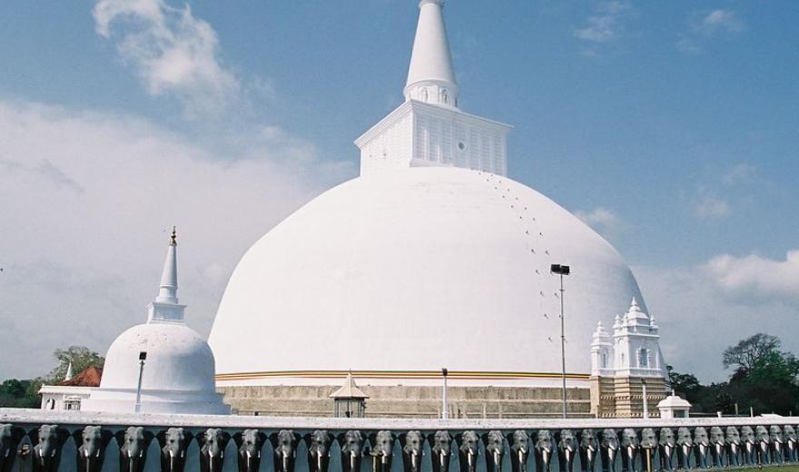 Anurádhapura