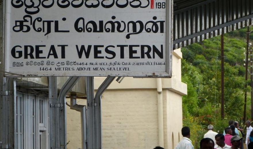 Nádraží, Srí Lanka